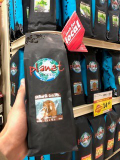 Planet Coffee In Safeway